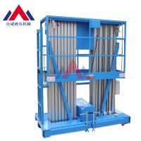 常州铝合金升降机双柱升高8米10米12米14米生产厂家