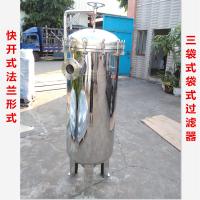 厂家直销广东东莞啤酒类大流量高精度分离机袋式过滤器找晨兴定制