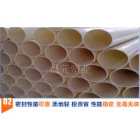 非标6寸ABS塑料管芯定做,外径182ABS管芯定做173ABS卷轴加工