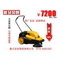 东阳厂房车间地面打扫用驰洁CJS70-1扫地机