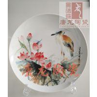 来图来样定制陶瓷工艺品,陶瓷纪念盘
