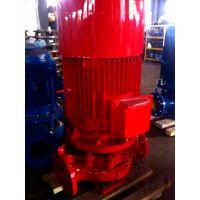 立式消防泵高品质低价位XBD5/5-40L-HY恒压切线泵 消火栓泵