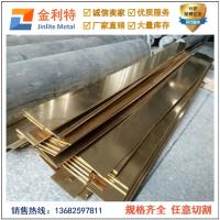 金利特现货供应5*600*1500mm黄铜板 低铅H62黄铜板