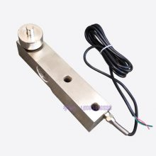 工程机械配件称重传感器 悬臂梁式传感器 电子秤地秤配料料斗计量系统