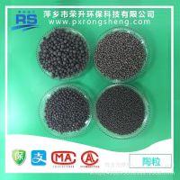 荣升环保供应优质陶粒滤料 水处理 陶粒厂家 规格齐全