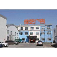 锦州建筑材料园区招商