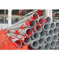 天津不锈钢管价格