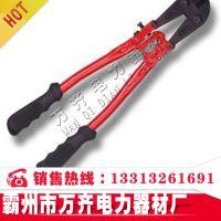 10寸 12寸 18寸剪断铁丝钳 大力剪钢丝锁剪 钢筋剪刀