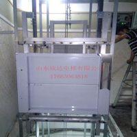 3层3站学校幼儿园餐梯食梯传菜梯300kg轿厢能做多大尺寸