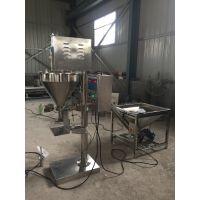 提供粉剂自动称重式充填机等各种优质机械设备 欢迎来电咨询选购