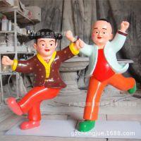 玻璃钢贺年人物雕塑 来图定做贺年生肖