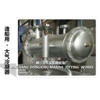 船用大气冷凝器,热井预热单元-靖江市东星船舶设备厂