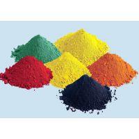 厂家直销上海一品氧化铁红 氧化铁黑 氧化铁绿 氧化铁蓝 氧化铁黄 地砖 仿古建筑专用颜料