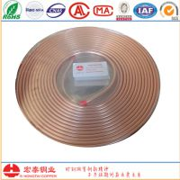 宏泰正品铜管 TP2 R410A紫铜管 国标紫铜管 规格齐全