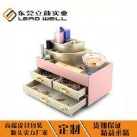 东莞高端化妆品皮盒收纳盒化妆品展示盒批发定制厂家