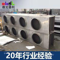 全不锈钢翅片式表冷器吊顶式冷风机江苏维克德利制冷设备厂