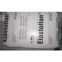 热塑性 弹性体橡胶 塑胶原料TPU 德国巴斯夫 1154D50