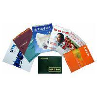海南印刷服务晨鑫印刷包装有限公司纸类印刷