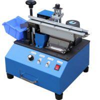 ZR-104A散装电容剪脚机(可加不同规格振动盘)