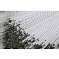 优质304L不锈钢工业管酸洗无缝管