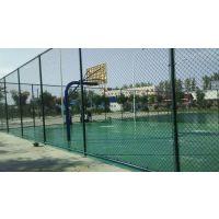 安平铄航小区浸塑绿色围网厂家/芜湖市阳光小区围网3-4米体育护栏