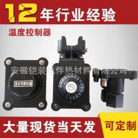 防爆温控器 加热电缆配件 防爆温度控制器 电伴热带精确控温仪表