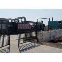 BS油泥处理净化设备