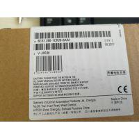 西门子PLC 6ES7288-1CR20/ 30/ 40/ 60-0AA1/0AA0低价