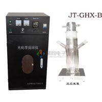 长春光化学反应装置JT-GHX-BC大试管型