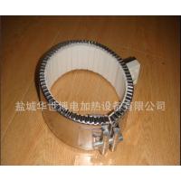 华世博 云母、不锈钢电热圈 盘厂家直销 品质保证