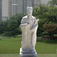 石雕古代人物汉白玉历史名人官宦雕塑校园文化教育石像装饰摆件曲阳万洋雕刻厂家定做