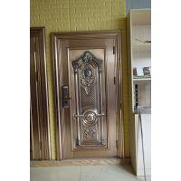 九棵松 防盗门304不锈钢智能防盗门进户门安全门不锈钢门 红古铜乱纹