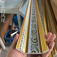 顶角线发泡生产厂家  8.5公分白凤尾阴角线 PVC发泡装饰线条批发