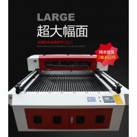 蓝濂LN-1325HQ激光混合金属板材切割机 亚克力非金属切割机 一机多用厂价直销