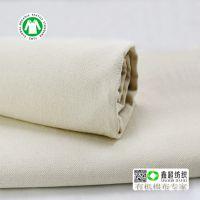 46*30全棉帆布精梳平纹布环保手袋箱包有机棉布厂家现货