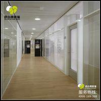 办公隔断墙 玻璃隔断墙 百叶隔断墙 办公高隔 铝合金百叶隔断墙