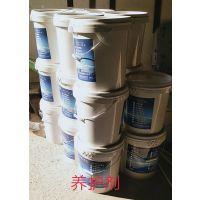 楚雄混凝土养护剂工厂直销152878-32719
