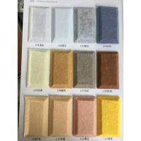 热销爆款 聚酯纤维吸音板 聚酯纤维阻燃吸音板 环保吸音板厂家