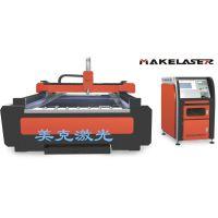 新加坡广告激光切割机不锈钢大幅面金属激光切割机