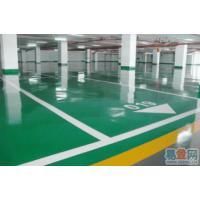 重庆地坪漆施工公司 环氧地坪 金刚砂地坪材料厂家