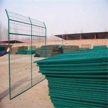 济宁工厂安全防护围栏网&边框护栏网规格、价格&框架围栏网全国发货