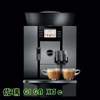 瑞士进口JURA/优瑞GIGA X3c全自动咖啡机意式/商用现货
