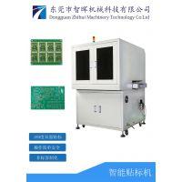 全自动智能PCB板智能贴标机