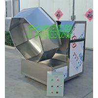沙琪玛挂糖机 休闲食品上料机 360度旋转八角调味机