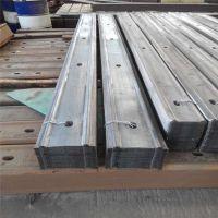 W钢带 矿山支护材料 W钢带 各类钢材 板材 机加工件 定做批发厂家 各种异形件 来样加工 本店系