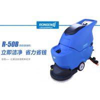 选购内蒙古洗地机手推式洗地机有哪些技巧