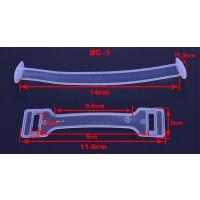 塑胶提手(BC-1) 小型塑胶提手孔内距9CM