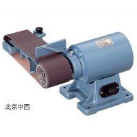 中西(LQS特价)砂布環帶研磨機(台湾) 型号:SHSJ-GW-20库号:M392804
