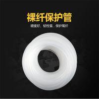 华伟裸纤保护管ODF光纤配线架交接箱护纤管200米软管