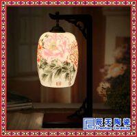 中式台灯床头灯卧室客厅灯书房台灯温馨护眼台灯现代中式简约灯